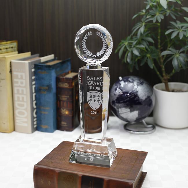 クリスタル トロフィー 名入れ 彫刻 無料 CR-5 優勝 表彰 記念品 大会 イベント 送料無料 プレゼント 名入れ記念品 とろふぃー