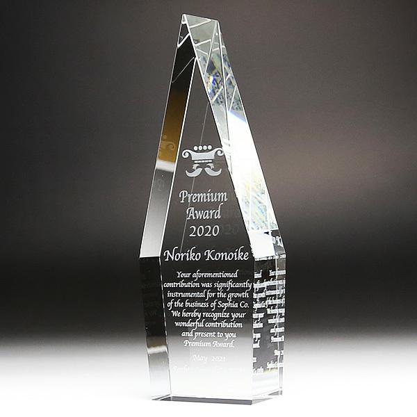 クリスタル トロフィー 名入れ 彫刻 無料 CR-25 優勝 表彰 記念品 大会 イベント プレゼント 名入れ記念品 とろふぃー