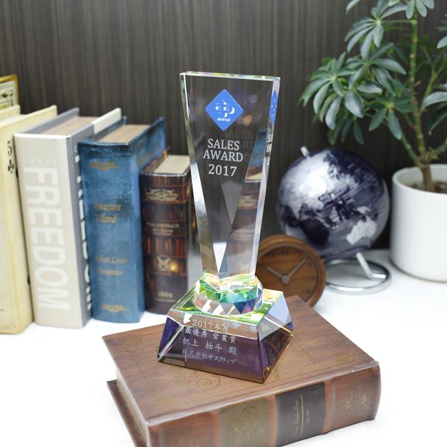 クリスタル トロフィー 名入れ 彫刻 無料 CR-28 優勝 表彰 記念品 大会 イベント プレゼント 名入れ記念品 とろふぃー