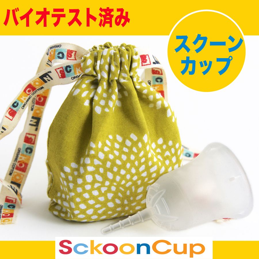 Scone Cup () menstrual cup, menstruation, very active. 3 tampons or sanitary napkins in new physiological equipment super soft, high-volume, safe colors: clarity (transparency)