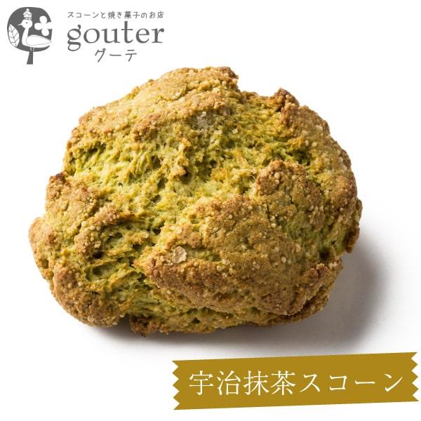 店内全品対象 セール 登場から人気沸騰 香り高い抹茶は日本茶ともよく合います 宇治抹茶スコーン