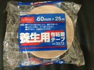 スリオン養生用布テープ#3372 50mm幅 25m巻 DB色 (30巻入)3ケース建築塗装時のマスキングに最適。メーカーより直送