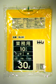 業務用黄色ポリ袋10枚組x80入りヨコ500mmxタテ700mmx厚み0.030mm30L