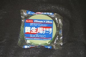 スリオン養生用布テープ#3372 25mm幅 25m巻 G色 (60巻入)3ケース建築塗装時のマスキングに最適。メーカーより直送