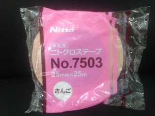 日東電工 外装塗装用布粘着テープニトクロステープNo.7503(さんご色)25mm x 25m巻(60巻入)x3箱