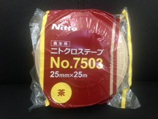 日東電工 外装塗装用布粘着テープニトクロステープNo.7503(茶色)25mm x 25m巻(60巻入)x3箱