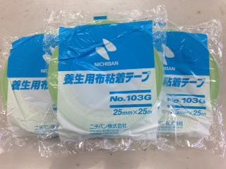 3箱で送料無料ニチバン養生用布粘着テープNo.103G(グリーン)38mm x 25m巻(36巻入)x3箱
