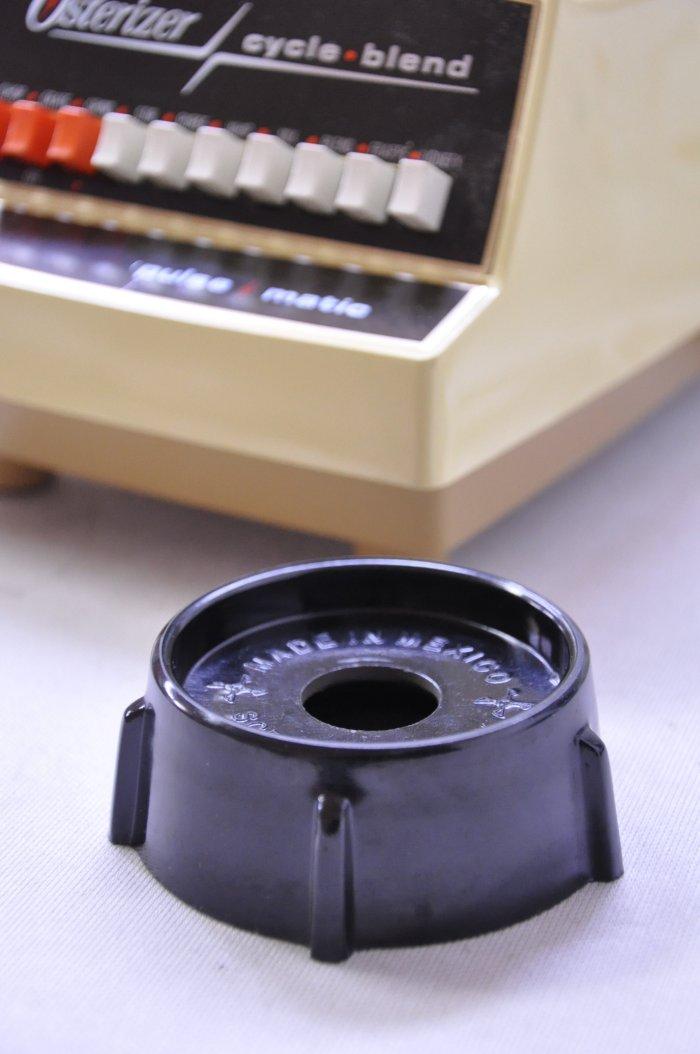 Osterizer Blender, parts unused brand new jar base (container bottom) juicer mixer