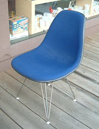 Eames Herman Miller original Navy blue fabric side shell eames herman miller Sideshell