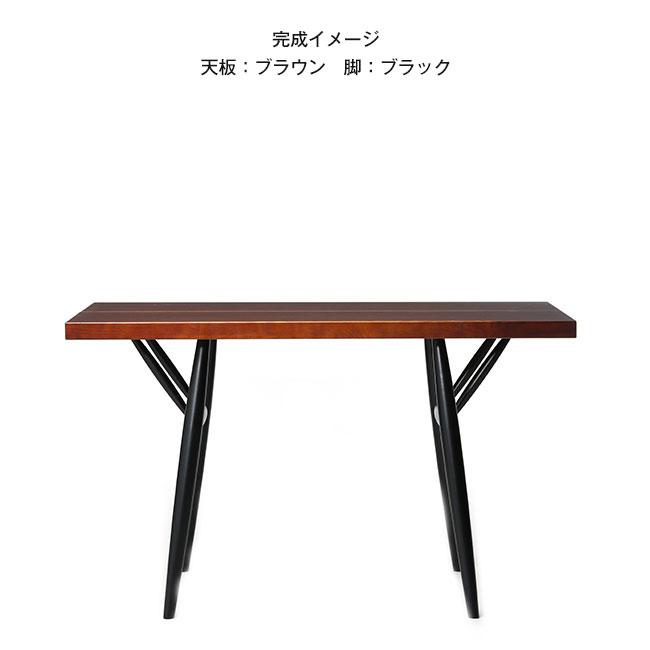 【0006】アルテック / ピルッカ テーブル 120×70cm ブラウン×ブラック [artek / Pirkka]