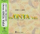 [楽譜 スコア] CD GES11530~11533 Chorus ONTA (6)<合唱パート練習> 通奏と部分練習【ポイントup 開催中】【送料無料】
