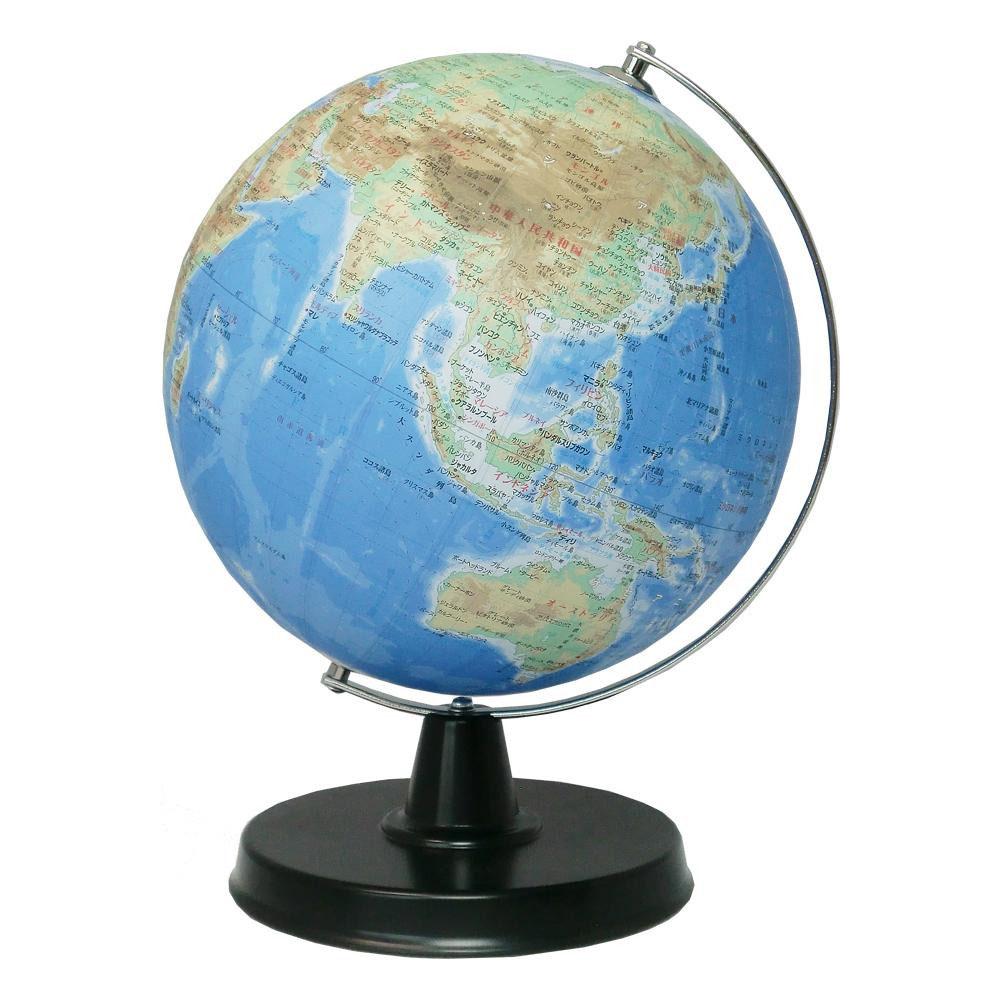 SHOWAGLOBES 地球儀 地勢図タイプ 21cm 21-TAP 進学・入学祝い、誕生日プレゼントにおすすめ!!