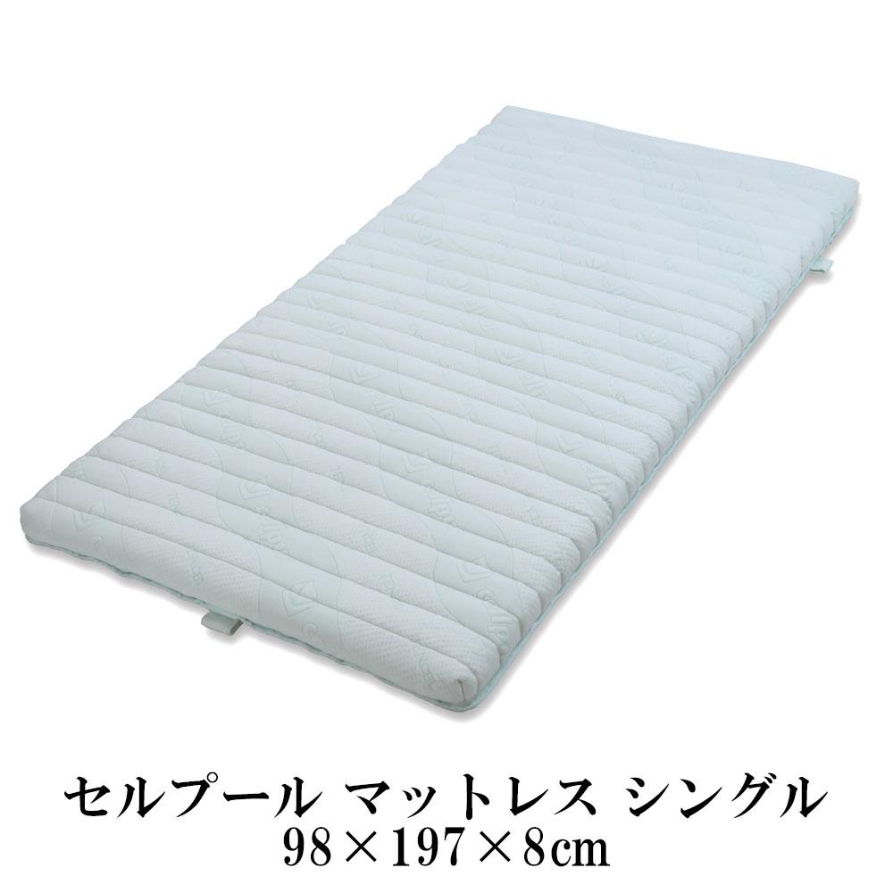 cellpur セルプール NEWハイブリッドマットレスEX シングル(98×197×8cm) 眠りの質を大切にするあなたの為のマットレス。 セルプール ハイブリッドマットレス シングル 送料無料