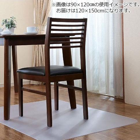 Achilles アキレス 透明チェアマット 120×150cm 39 椅子等による床のキズを防止!! 送料無料
