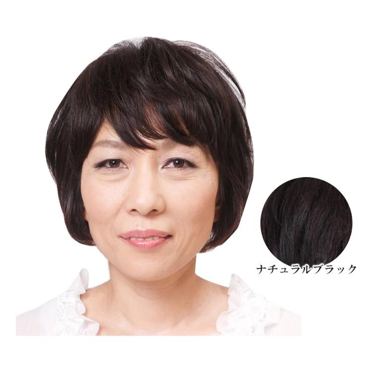 人毛100% マルチヘアピース ナチュラルブラック TP10 気になる部分を簡単にカバー!!人毛なのでとても自然♪ ヘアケア 送料無料