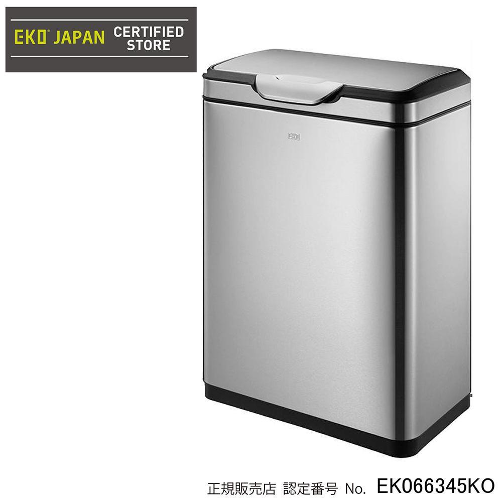 EKO(イーケーオー) ステンレス製ゴミ箱(ダストボックス) タッチプロ ビン 20L+20L シルバー EK9178MT-20L+20L ステンレスの美しい輝きが魅力のスタイリッシュなゴミ箱♪ 送料無料