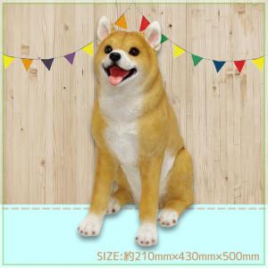 【CHEERFUL FRIENDS(チアフルフレンズ) 柴犬のソラ アニマルオブジェ 1003793-00】かわいいしぐさのアニマルオブジェ♪/置物