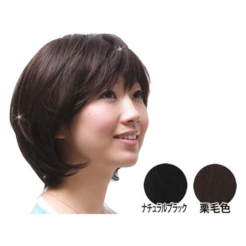 メディカルクイック MQ200 ナチュラルブラック 人毛30%、人工毛70%のミックス毛タイプ。 ヘアケア 送料無料