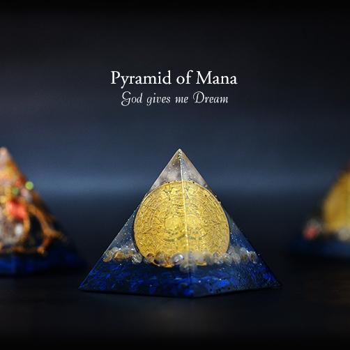 奇跡のオルゴナイト ネガティブエネルギーをポジティブに変換 ピラミッドオブマナ-太陽のメダル-Pyramid of Mana オルゴナイト 使い勝手の良い 超激得SALE コイン クリスタル ピラミッド コイル 水晶 ラピスラズリ ルチル