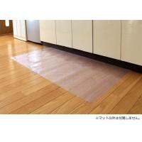 DPF(ダイヤプラスフィルム) キッチン床面保護マット クリスタルダイヤマット 60cm×120cm キッチンの床のキズ・汚れ防止に♪ 送料無料