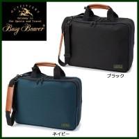送料無料【Busy Beaver (ビジィ・ビーバー) 3way DSC サイズアップ スリーウェイバッグ BB1521 ブラック】メインルーム2気室の出張対応3ウェイバッグ。