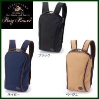 送料無料【Busy Beaver (ビジィ・ビーバー) カジュアルバッグ カーライル BF1555 ベージュ】コンパクトなバックパック。
