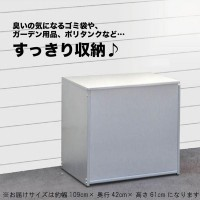 送料無料【1611 ガルバリウム製 ゴミ収納庫 W109】生ゴミの嫌な臭いも籠もりにくい!!