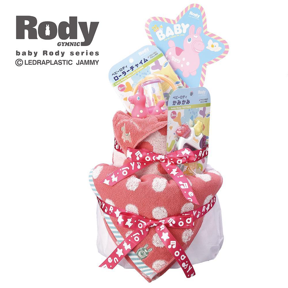ロディ おむつケーキ ROC-100R かわいくて実用的♪