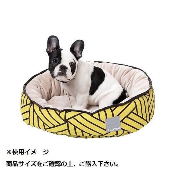 FuzzYard リバーシブルベッド・ピスタチオ Mサイズ H13144 おしゃれなデザインのペット用ベッド