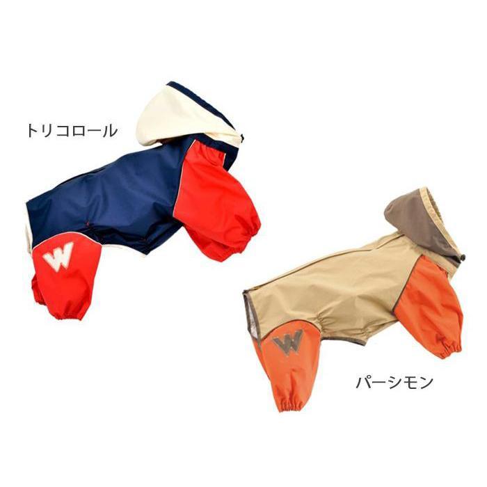 ペットグッズ 犬用品 ドッグウェア レインコート JコートB 普通犬用 9号 0091W104 トリコロール 着せ易さと機能性とお洒落なカラーリング。