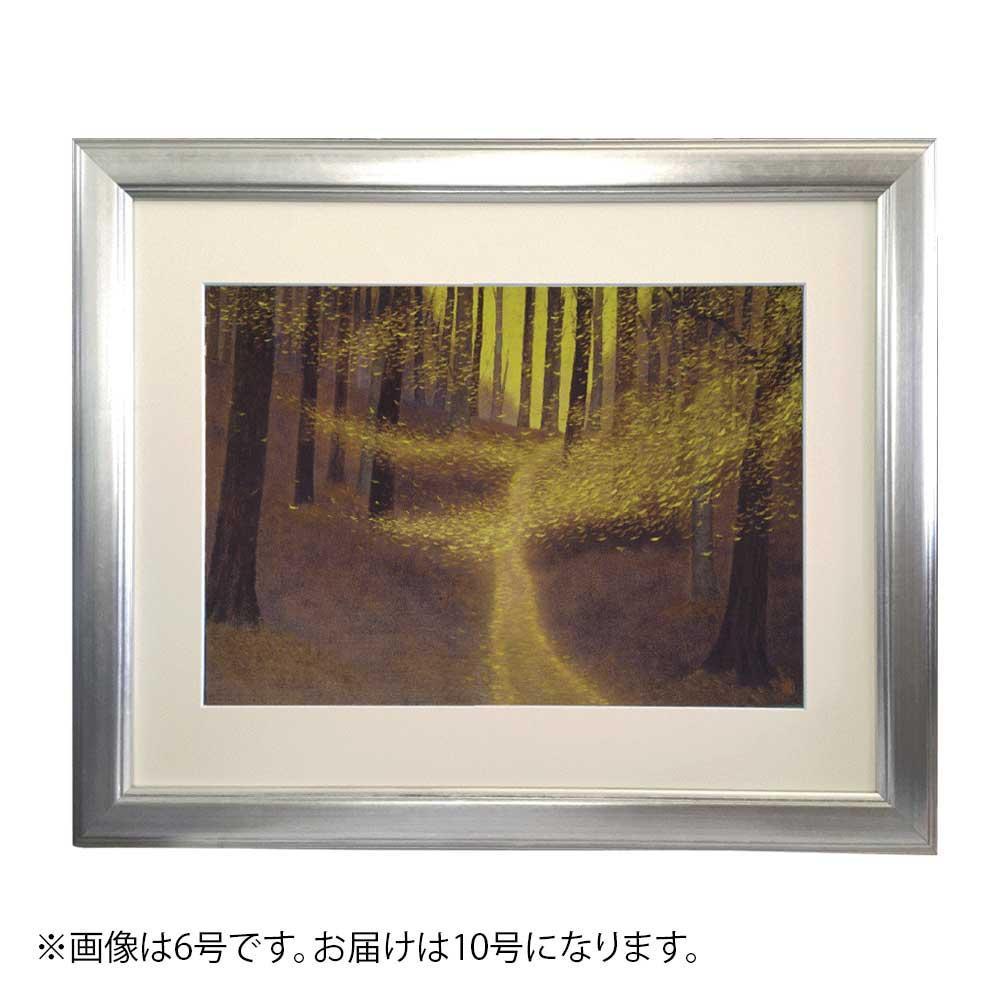 プリハード 東山魁夷 木枯らし舞う 10号特寸 特別額 0267 東山魁夷の複製画です。