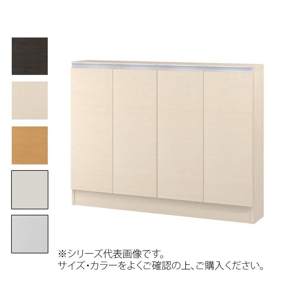 TAIYO MIOミオ(ミドルオーダー収納)9095 S ダークブラウン(DB) つかみやすいハンドルの扉付き収納棚。