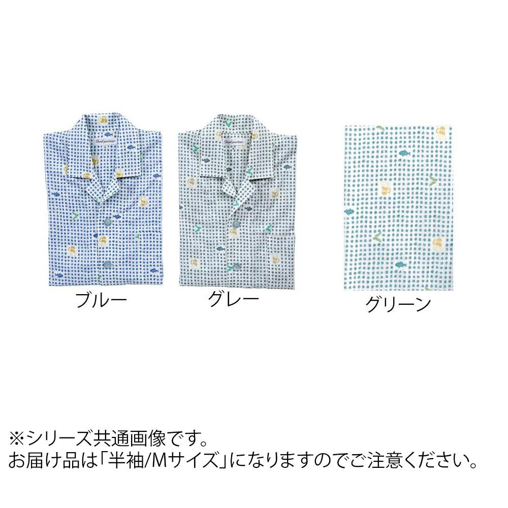 ロマンス小杉 グッドパートナー メンズパジャマ Mサイズ半袖 グリーン・7161 7015 0200 ゆったりめに仕立てたパジャマ。N8w0OkPnX