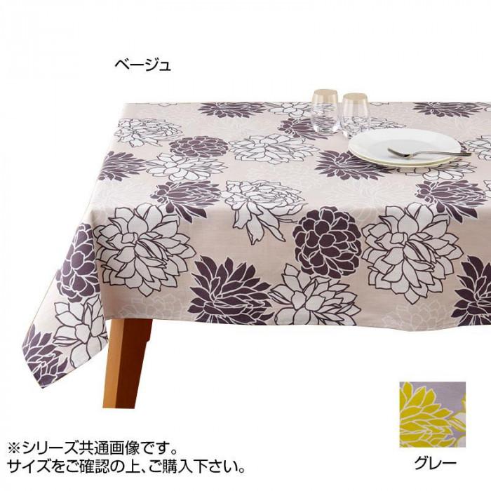 撥水加工 テーブルクロス ダール 130×230cm ベージュ・430144-8501-04 大きめのダリアが印象的。