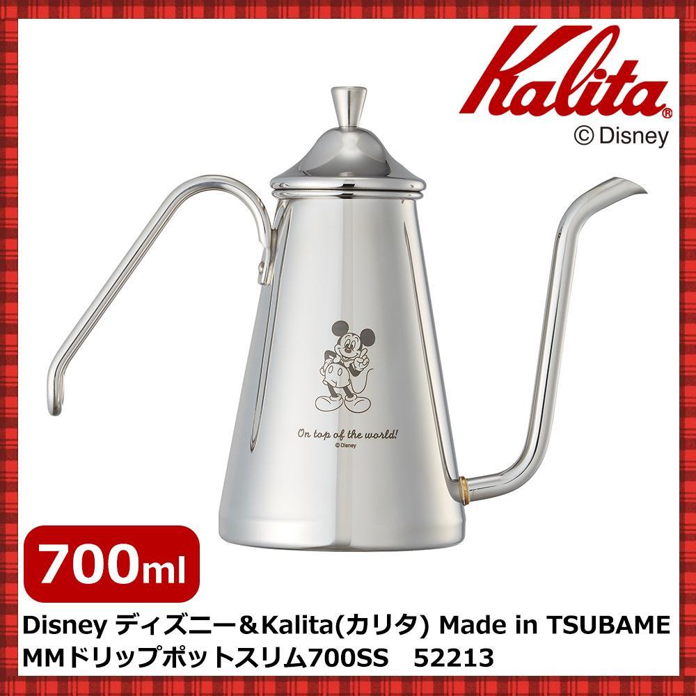 【Disney ディズニー&Kalita(カリタ) Made in TSUBAME MMドリップポットスリム 700SS 52213】ミッキーと一緒に楽しいコーヒータイムを♪