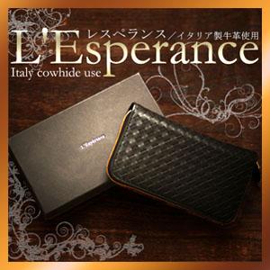 L ' Espérance (L ' Esperance) P25Jun15