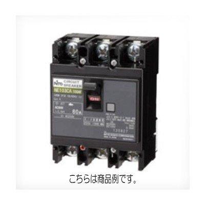 送料無料 迅速にお届けします 日東工業 サーキットブレーカ 新品 NE53C3P50A 協約形 新作
