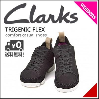 クラークス レディース レザー スニーカー ぺたんこ 歩きやすい 疲れない 屈曲性 カジュアル デイリー トラベル トライジェニック フレックス TRIGENIC FLEX Clarks 26107556 ブラック