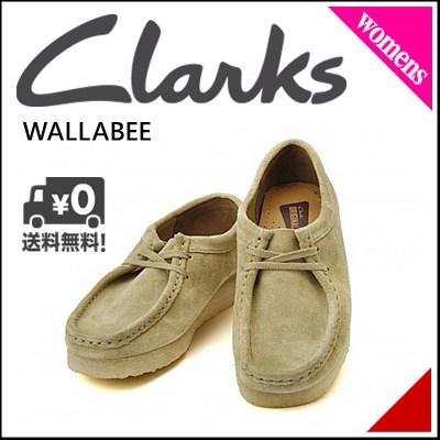 クラークス レディース ワラビー スエード レザー クレープソール D カジュアル デイリー トラベル WALLABEE Clarks 26103674 メープルスエード