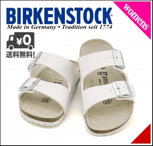 ビルケンシュトック レディース コンフォート サンダル アリゾナ 幅狭 痛くない 歩きやすい 疲れない クラシック カジュアル デイリー トラベル ビジネス オフィス ARIZONA BIRKENSTOCK 051733 ホワイトKlF1TJc