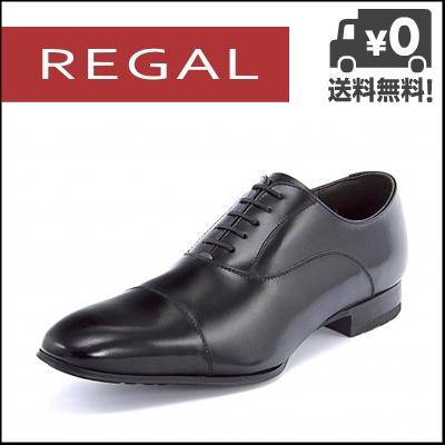 リーガル 靴 ビジネスシューズ メンズ ストレートチップ REGAL 011R AL ブラック【メンズクリアランス】