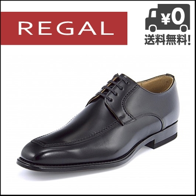 リーガル ビジネスシューズ 124R 靴 AL メンズ Uチップ スクエアトゥ REGAL 124R REGAL AL ブラック【メンズクリアランス】, アサヒデンキ:a523ee4f --- harrow-unison.org.uk