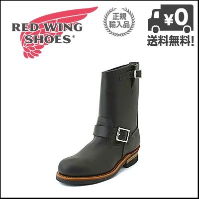 REDWING (レッドウィング) ENGINEERING BOOTS (エンジニアブーツ) 2268 ブラック【正規取扱店】