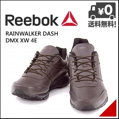 リーボック メンズ ウォーキングシューズ スニーカー 本革 撥水 雨 雪 靴 4E 幅広 レインウォーカー ダッシュ Reebok RAINWALKER DASH DMX XW 4E M48149 ダークブラウン/ブラック