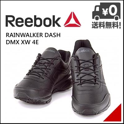 リーボック メンズ ウォーキングシューズ スニーカー 本革 撥水 雨 雪 靴 4E 幅広 レインウォーカー ダッシュ Reebok RAINWALKER DASH DMX XW 4E M48150 ブラック/グラベル/フラットグレー