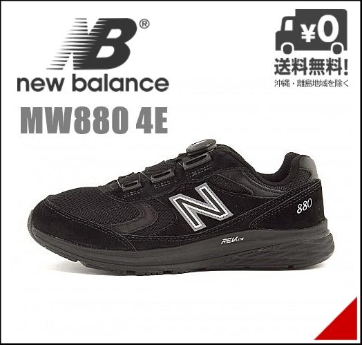 ニューバランス メンズ ウォーキングシューズ スニーカー MW880B ダイヤル 軽量 クッション性 耐久性 4E 幅広 カジュアル デイリー トラベル スポーツ new balance 165880 ブラック