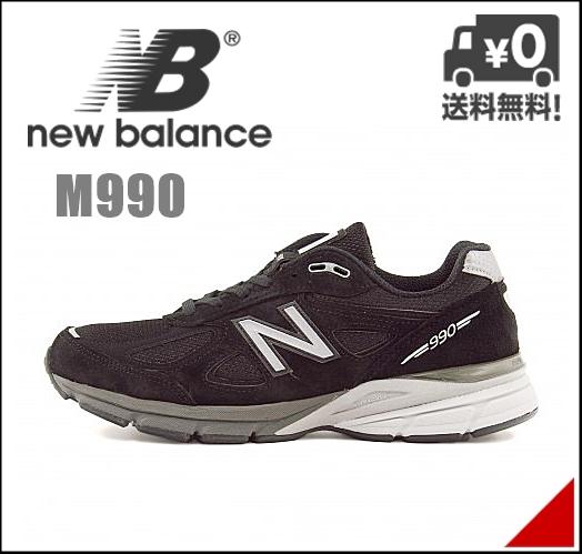 ニューバランス メンズ ランニングシューズ スニーカー M990 通気性 クッション性 安定性 D カジュアル デイリー トラベル ウォーキング スポーツ new balance 160990 ブラック