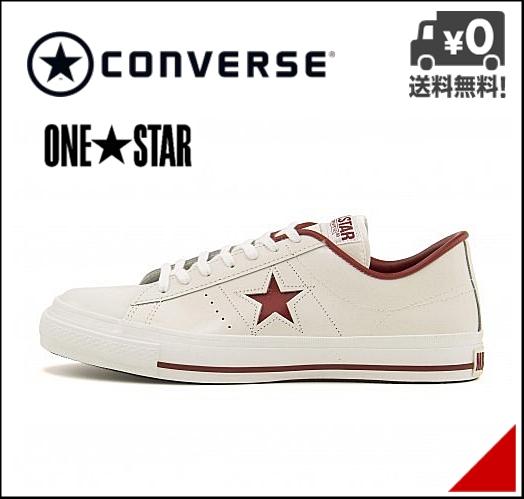 コンバース メンズ ローカット スニーカー ワンスター J MADE IN JAPAN カジュアル デイリー ストリート ONE STAR J converse 32346512 ホワイト/レッド
