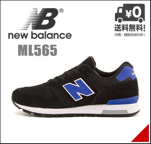 ニューバランス メンズ ランニングシューズ スニーカー レトロ ML565 限定モデル クッション性 D カジュアル デイリー トラベル ウォーキング スポーツ new balance 170565 ブラック/ブルー
