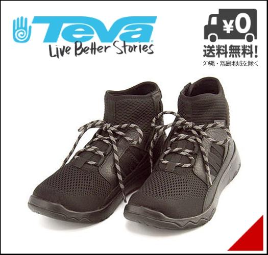 テバ ハイカット スニーカー ブーツ メンズ アローウッド スウィフト ミッド プレミア 軽量 クッション性 耐久性 防水 雨 雪 靴 カジュアル デイリー トラベル アウトドア ARROWOOD SWIFT MID PREMIER Teva 1018316 ブラック